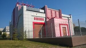 Фасад ПС со стороны ул. Краснореченская